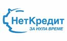 """НетКредит"" ООД"